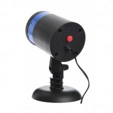 Laser rotatif - 40 cm - 1 motif - LUMINEO