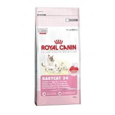 Croquettes Royal Canin pour chaton 1er âge - 2kg