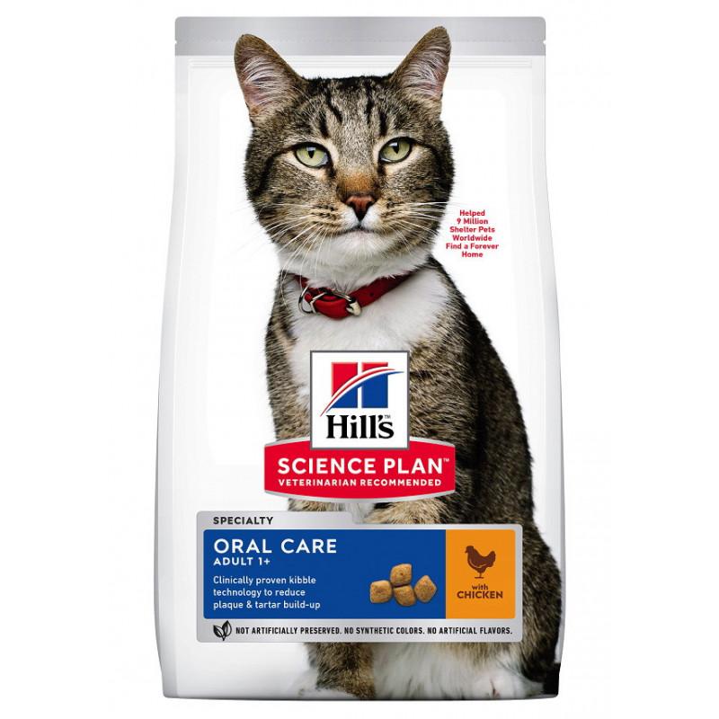 Oral Care croquettes pour chat au poulet 1.5KG - HILL'S