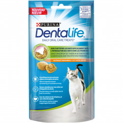 Friandise dentalife cat treats poulet 40g - PURINA